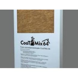 COATMIX 64 плита теплоізоляційна (1000 * 500 мм)