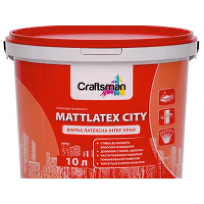 Фарба латексна Craftsman MATTLATEX (14 кг)