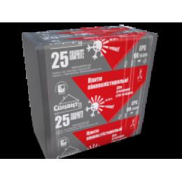 Пінополістирол EPS 90/0.033 Graphite (ПСБ-С 25) щільністю 15 кг/м3